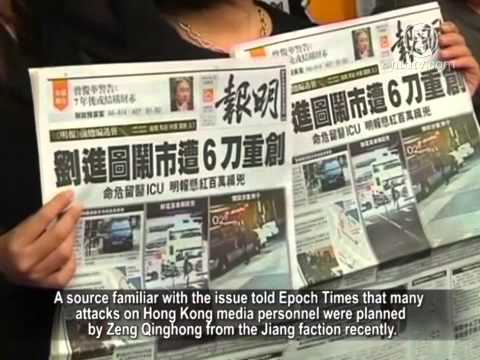 Xi Jinping Targeted at Jiang Faction By Frequently Mentioning Anti-Terrorism?