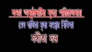 drama of megh balika school