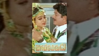 Jagadeka Veerudu | Full Length Movie |  Krishna, Soundarya