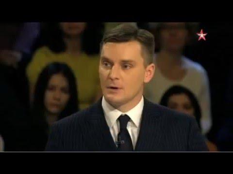 """Программа «Особая статья» """"Беженцы взорвут Евросоюз"""" Телеканал«Звезда»"""
