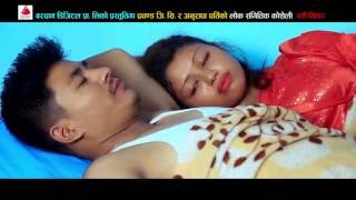"New Song Dashain Tihar ""दशैं तिहार "" 2073/2016 by Prachanda G.C and Anuradha Gharti  Full Video   "