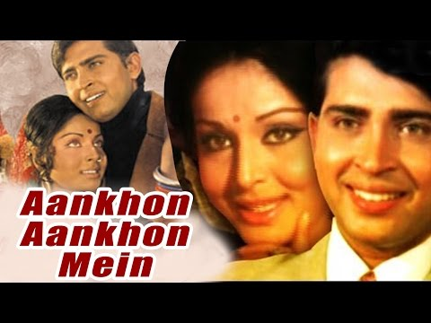 Aankhon Aankhon Mein (1972) Full Hindi Movie | Rakesh Roshan, Raakhee, Pran, Dara Singh