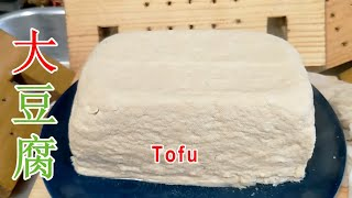 How to make tofu at home with lemon juice, it's easy