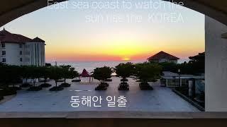 쏠비치 양양 소노호텔&리조트에서 일출보기 Sol…