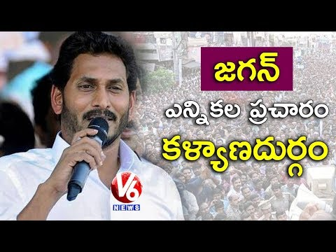 ysjagan video watch HD videos online without registration