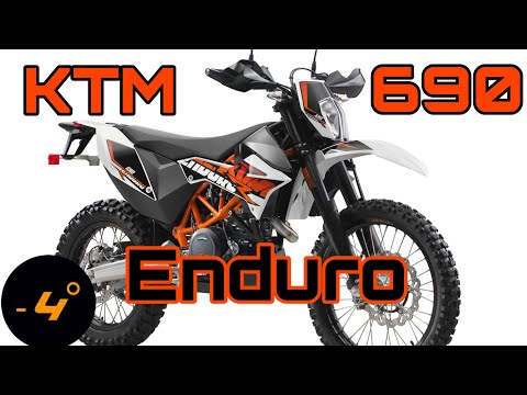 KTM  ENDURO | FIRST RIDE