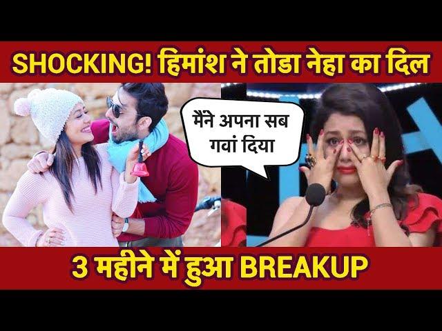 Neha Kakkar और Himansh Kohli का हुआ BREAKUP, 3 Months After their Relationship #NehakakarBreakup