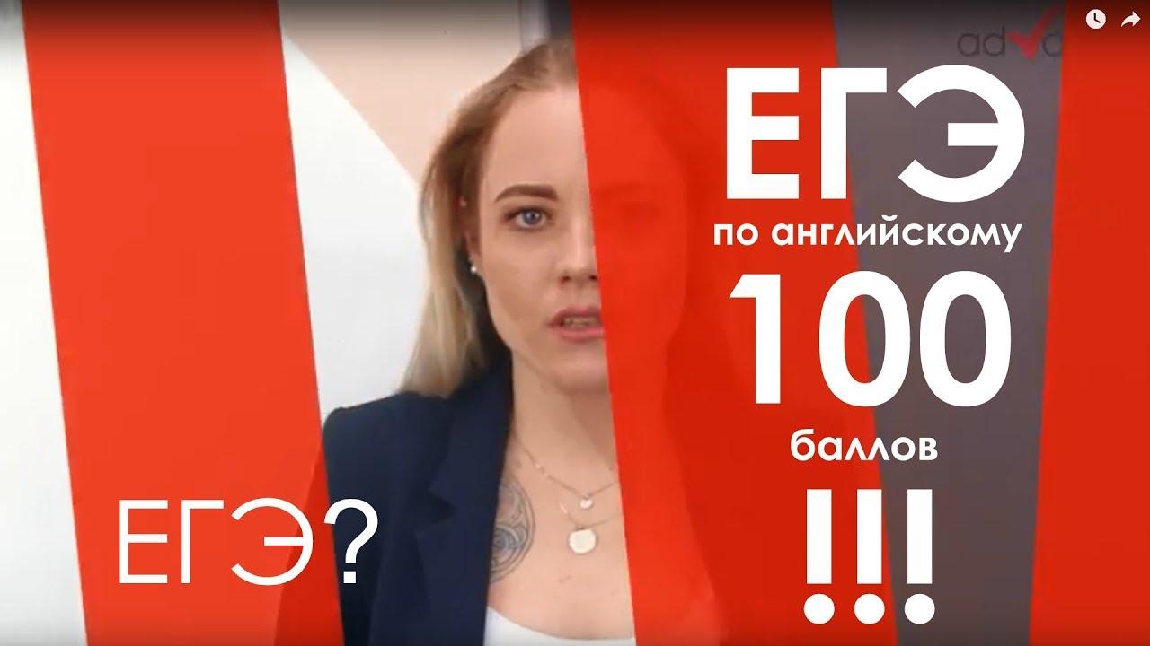 Подготовительные курсы ПГНИУ Пермь