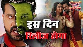 काशी विश्वनाथ Kashi Vishwanath Bhojpuri Movie Release Date Ritesh Pandey Kajal Raghwani