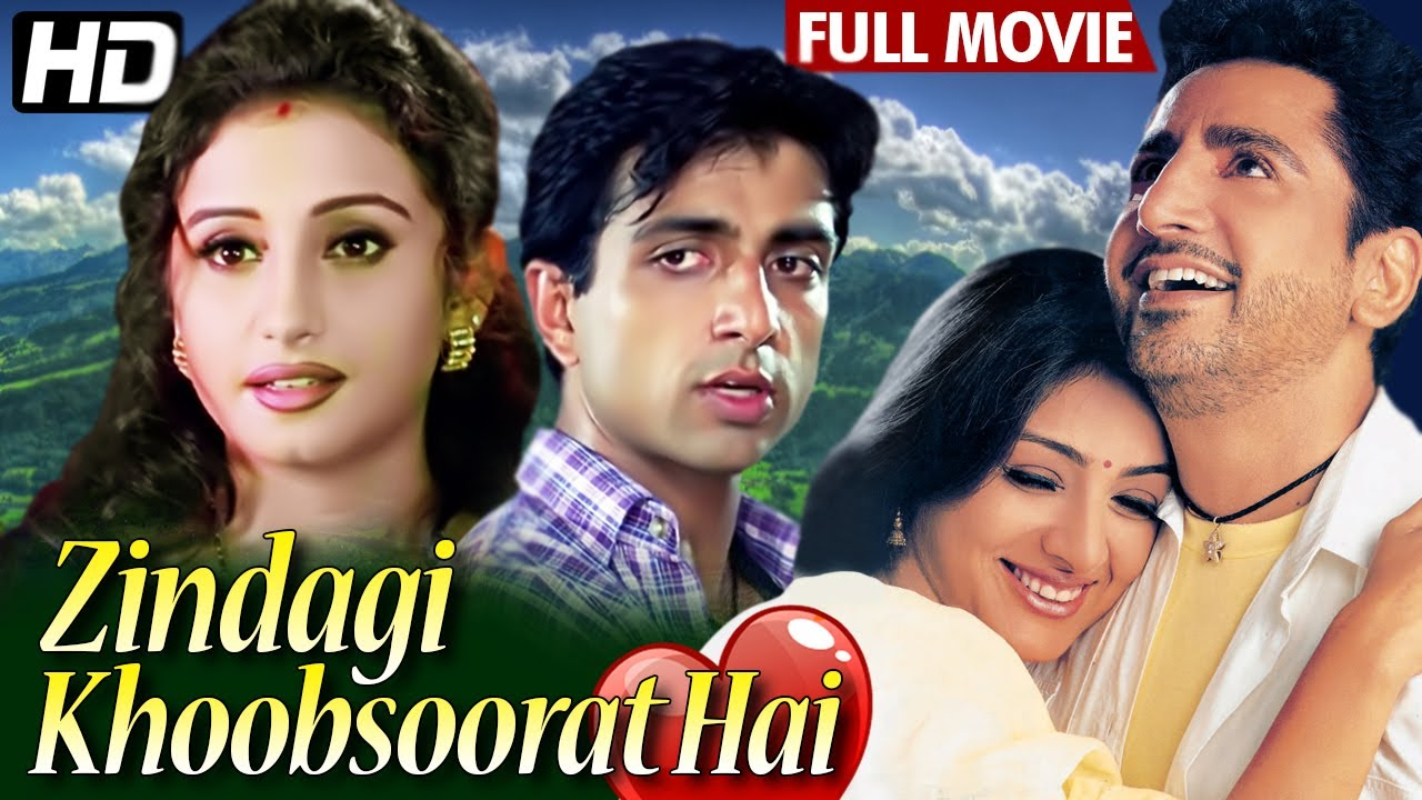 Download Zindagi Khoobsoorat Hai Full Movie   Gurdas Maan Movie   Tabu   Divya Dutta   Latest Hindi Movie HD