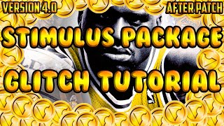 STIMULUS PACKAGE GLITCH *NEW* VERSION 4.0 [ TUTORIAL ] ( PS4 & XBOX 1 ) NBA 2K16 GLITCHES