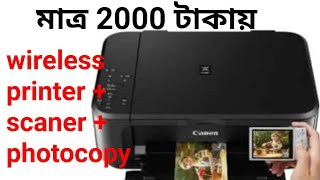 Canon Pixma MG3640 printer review & unbox in Bangla | low price best budget Wireless printer in BD