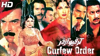 Video CURFEW ORDER (FULL MOVIE) - SHAN, SAIMA & BABAR ALI - SUPERHIT PAKISTANI FILM download MP3, 3GP, MP4, WEBM, AVI, FLV Agustus 2018