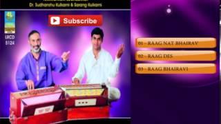 Karaoke Songs   Harmonium Instrumental Music   Swar Samaras