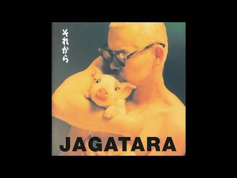 つながった世界|JAGATARA
