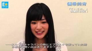 E☆エブリスタで人気の小説クリエイターmiyuさんの作品、『こいうた。俺...