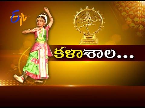 Want To Gain Proficiency In Dance - Join This School  In Vijayawada