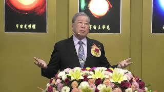 2019-03-04(一) 玄光通身心靈課程-台南明心班