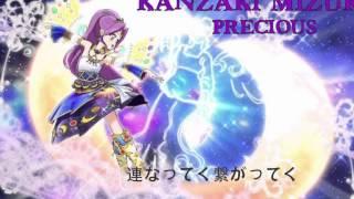 Aikatsu! (Kanzaki Mizuki) - Precious Cover