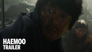 HAEMOO Trailer | Festival 2014