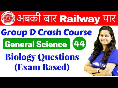 12:00 PM - RRB Group D 2018 | GS by Shipra Ma'am | Biology Questions Exam Based