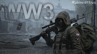 WORLD WAR 3 (WW3) ВОЙНУШКА (PC)  (world war 3 gameplay)