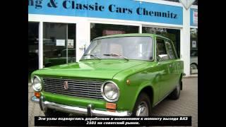 видео Автомобиль ВАЗ 2101 и его технические характеристики