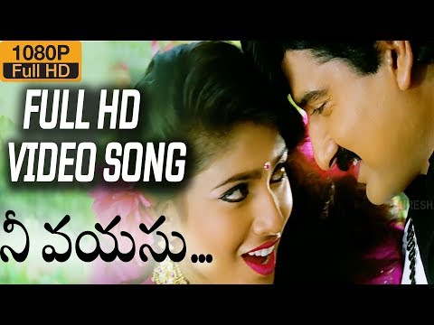 Nee Vayassu HD Video Song | Nayudu Gari Kutumbam Telugu Movie | Suman | Sanghavi | Suresh Production