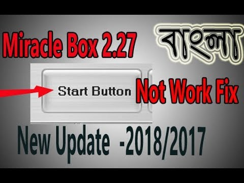 Miracle Box Start Button Not Working #2018 FIX Final|miracle 2.27A