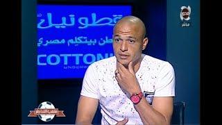 ك/ حمادة طلبة : أنا مبسوط مع نادي الأسيوطي ومع الكابتن علي ماهر المدير الفني - ملعب الشاطر