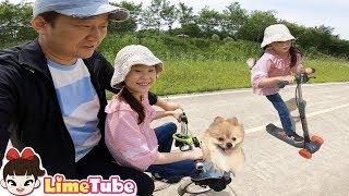 전동킥보드 타고 뽀뽀랑 소풍갔어요! |  LimeTube toy review