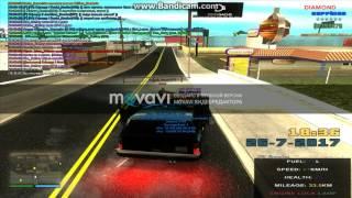 Жалоба на Nesquik Veyron 2 часть