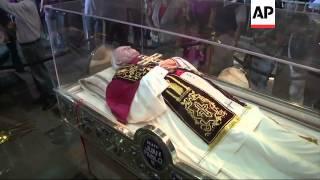 Exhibition of Pope John Paul II