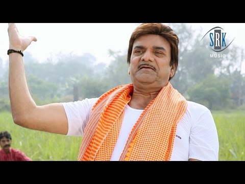 Ram Jaisan Bhaiya | Bhojpuri Movie Song | Maai Ke Ancharwa Babuji Ke Dular