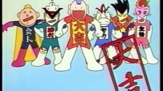 Popular Videos - Tottemo! Luckyman