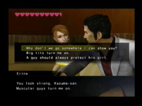 yakuza 4 dating guide