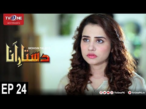 Dastaar E Anaa - Episode 24 - TV One Drama - 29th September 2017