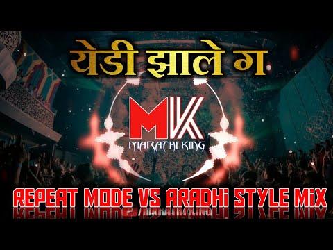Yedi Jhale G येडी झाले गrepeat Mode Vs Aradhi Style Mix Dj Amit Rd & Dj Remuskarad Marathi King