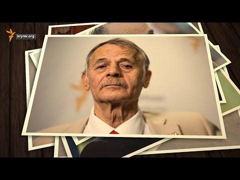 Мустафе Джемилеву исполнилось 72