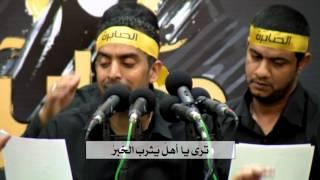 الصابرة - خبر كربلاء  السيد حسين الموسوي - يوسف الرومي