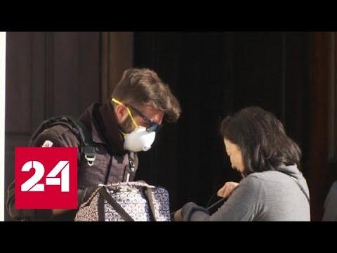 Коронавирус расползается: россияне массово отменяют туры в европейские страны - Россия 24