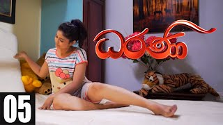 Dharani | Episode 05 18th September 2020 Thumbnail