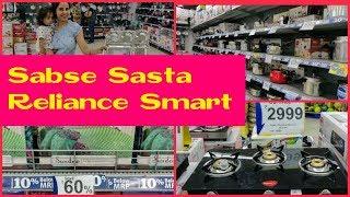Sasta Store Reliance Smart   Latest Collection for Trendy Kitchen 2019   SuperStylish Namrata