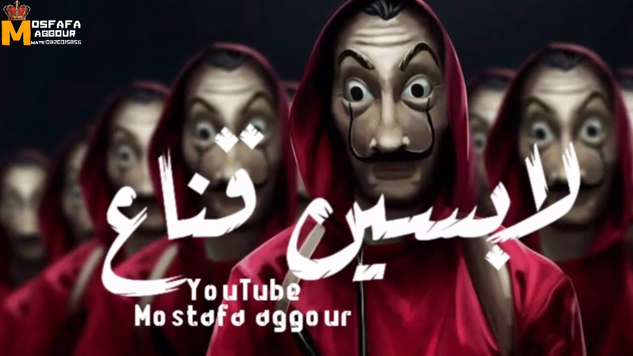 حالات واتس خلفية سوده   حلقولوا - احمد موزة   عارف اي اللي دار تاني   مهرجان لسة منزلش