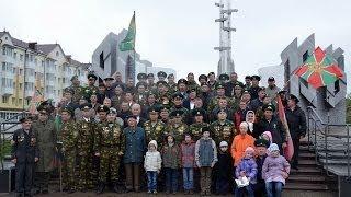 """""""Первый бой принимают погранцы"""" г.Тобольск - 2014"""