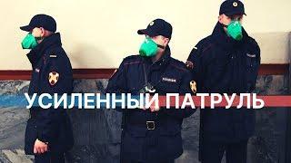 В Москве и Подмосковье полиция патрулирует улицы