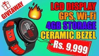 10000 Ki Smart Watch Mein GPS, Wifi, 4GB Storage, Ceramic Body, Premium Looks, Long Battery Life