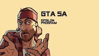 Не работает мышка в GTA San Andreas