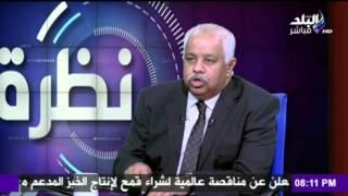 وزير خارجية مصر السابق: استبعدت تواجد قوات برية مصرية بالعمليات العسكرية التي تقودها السعودية في اليمننبيل فهمي: استبعدت تواجد قوات برية مصرية باليمن