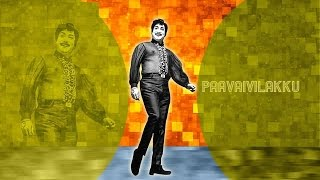 Paavai Vilakku | Full Tamil Movie | Sivaji Ganesan, Sowcar Janaki